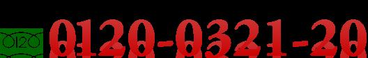 0120-0321-20