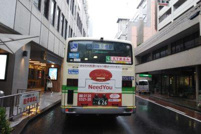 ラッピングバス、京橋に現る!!