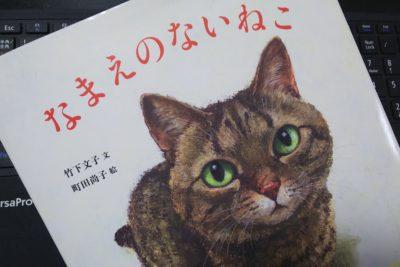 この本をあなたに