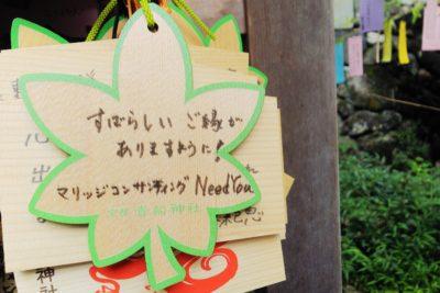 限定絵馬(貴船神社)