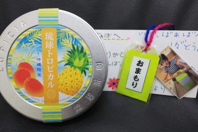 琉球トロピカル